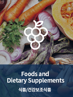 Food and Dietary Supplements